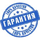 """ООО """"Торговый дом Сфинкс"""""""